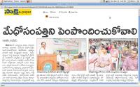 Workshop for Academicians at Gudlavelluru Engineering College