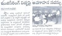 Workshop for Academicians at Tekkali, Srikakulam
