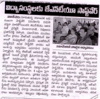 Workshop for Academicians at TRR College of Engineering