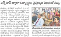 Workshop for Academicians at St.Ann's College of Engineering & Technology